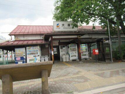 大屋駅は、長野県上田市大屋にある、しなの鉄道の駅。