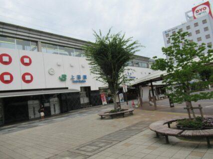 上田駅は、上田市天神一丁目にあるJR東日本・しなの鉄道・上田電鉄の駅。