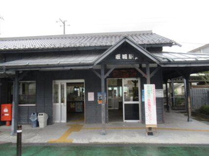 坂城駅は、長野県埴科郡坂城町大字坂城にある、しなの鉄道の駅。