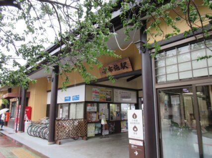 小布施駅は、長野県上高井郡小布施町大字小布施にある、長野電鉄の駅。