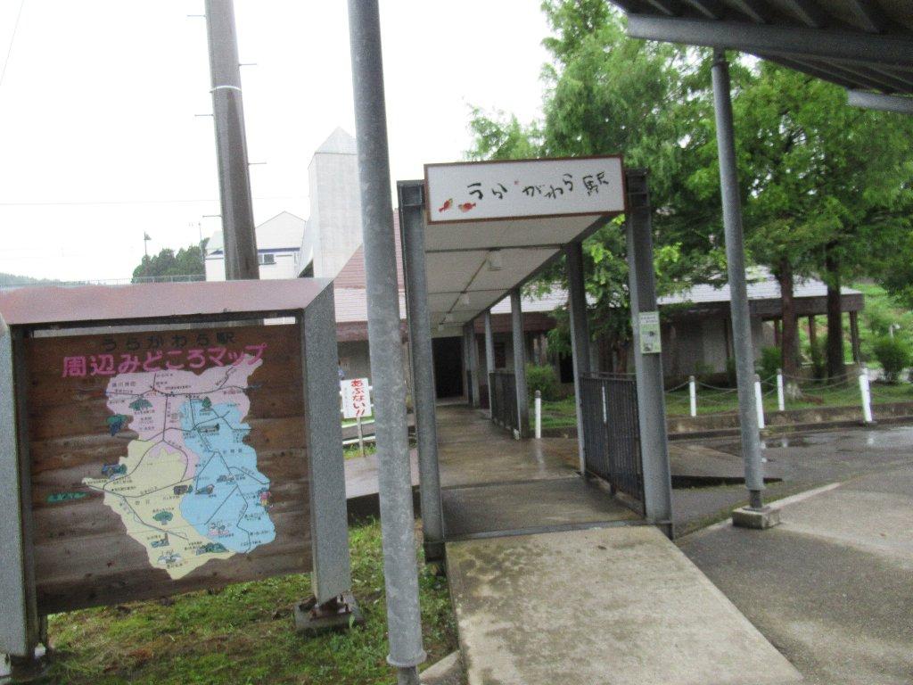 うらがわら駅は、上越市浦川原区顕聖寺にある北越急行ほくほく線の駅。