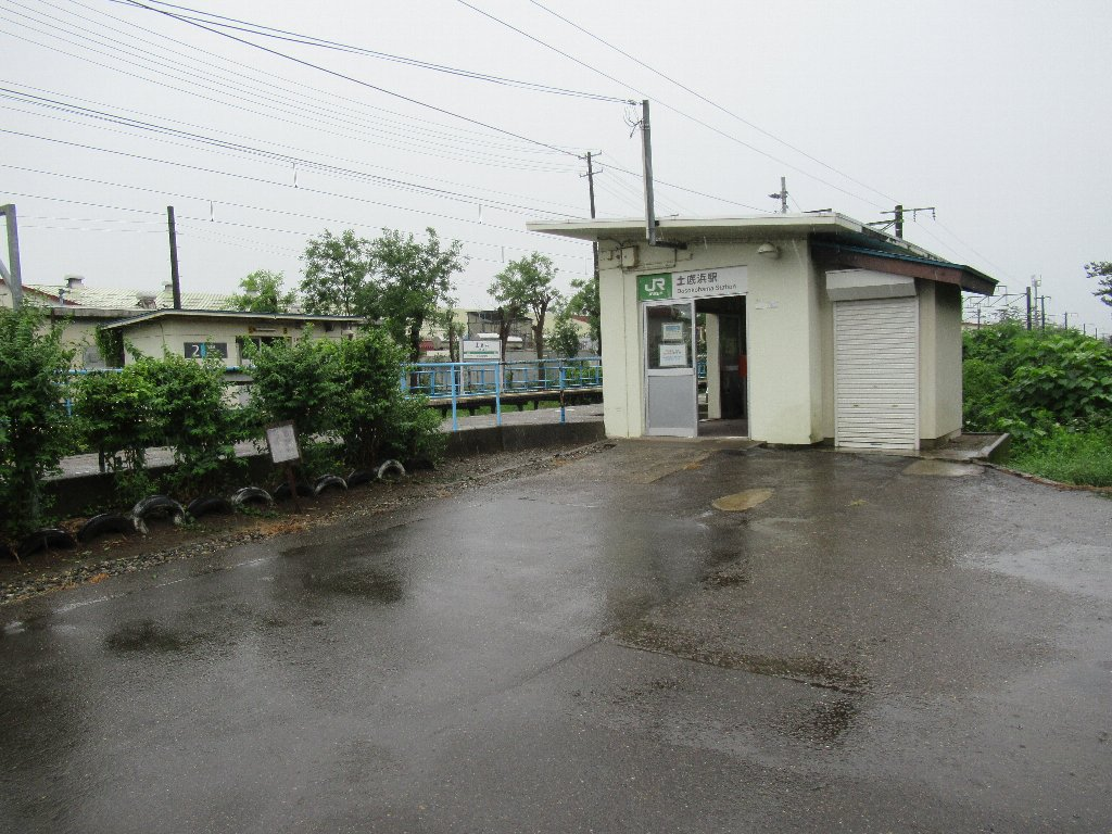土底浜駅は、新潟県上越市大潟区にある、JR東日本信越本線の駅。