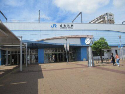 加古川駅は、兵庫県加古川市加古川町篠原町にある、JR西日本の駅。