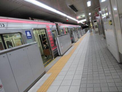玉川駅は、大阪市福島区吉野三丁目にある、大阪メトロ千日前線の駅。