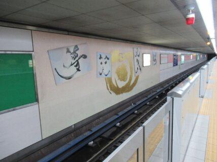 玉川駅から千日前線で桜川駅に移動してきました。