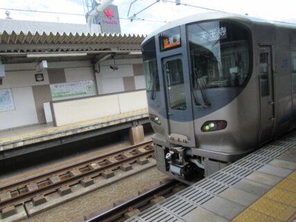 我孫子町駅は、大阪市住吉区我孫子三丁目にある、JR西日本阪和線の駅。