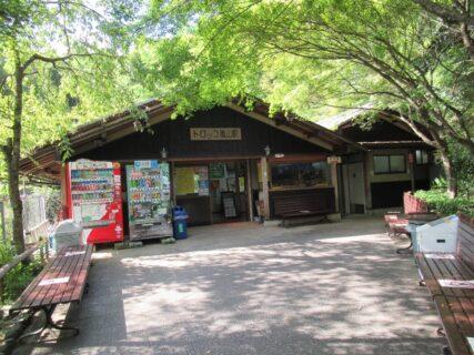 トロッコ嵐山駅は、京都市右京区にある、嵯峨野観光鉄道の駅。