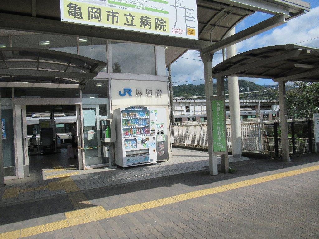 馬堀駅は、京都府亀岡市篠町馬堀六ノ坪にある、JR西日本山陰本線の駅。