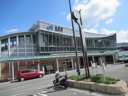 亀岡駅は、京都府亀岡市追分町谷筋にある、JR西日本山陰本線の駅。