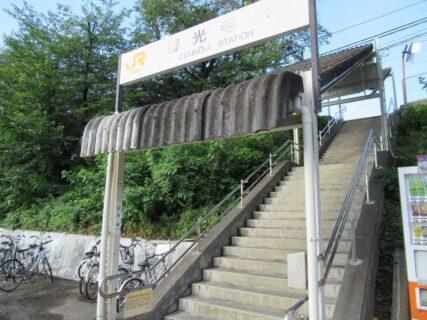 善光寺駅は、山梨県甲府市善光寺一丁目にある、JR東海身延線の駅。