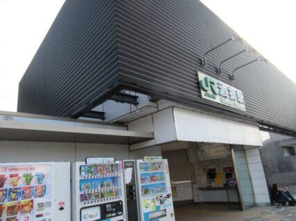 酒折駅は、山梨県甲府市酒折一丁目にある、JR東日本中央本線の駅。