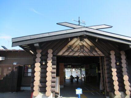 大月駅は、山梨県大月市大月一丁目にある、JR東日本・富士急行の駅。