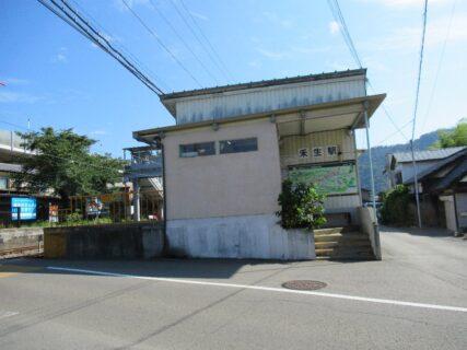 禾生駅は、山梨県都留市古川渡にある富士急行富士急行線の駅。