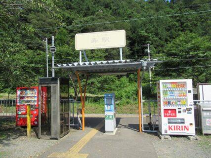 寿駅は、山梨県富士吉田市上暮地にある、富士急行富士急行線の駅。
