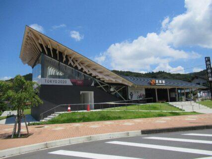足柄駅は、静岡県駿東郡小山町竹之下にある、JR東海御殿場線の駅。