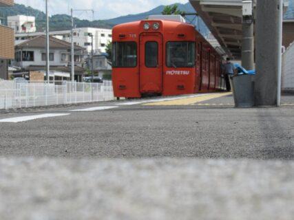 横河原駅は、愛媛県東温市横河原にある伊予鉄道横河原線の駅。