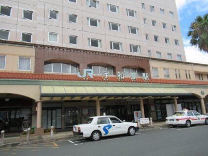 宇和島駅は、愛媛県宇和島市錦町にある、JR四国予讃線の駅。