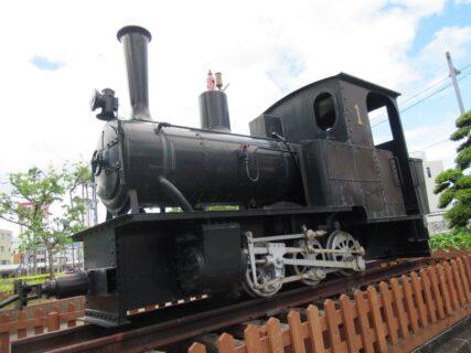 宇和島鉄道の時代に走っていたコッペル製1号機関車。