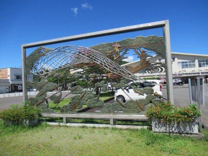 中村駅は、高知県四万十市駅前町にある土佐くろしお鉄道の駅。