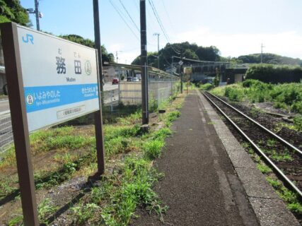 務田駅は、愛媛県宇和島市三間町迫目にある、JR四国予土線の駅。