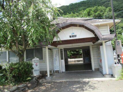 箸蔵駅は、徳島県三好市池田町州津にある、JR四国土讃線の駅。