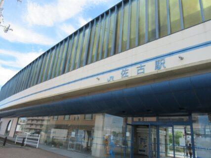 佐古駅は、徳島県徳島市佐古二番町にある、JR四国の駅。
