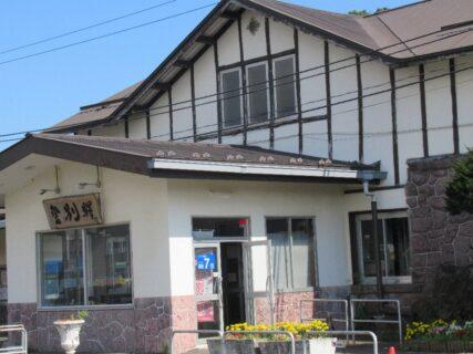 登別駅は、北海道登別市登別港町にあるJR北海道室蘭本線の駅。