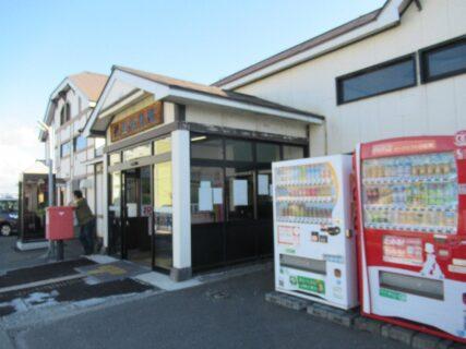伊達紋別駅は、北海道伊達市山下町にある、JR北海道室蘭本線の駅。