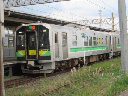 東室蘭駅は、北海道室蘭市にある、JR北海道・JR貨物室蘭本線の駅。