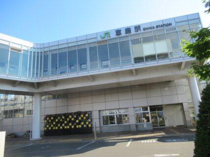 恵庭駅は、北海道恵庭市相生町にある、JR北海道千歳線の駅。