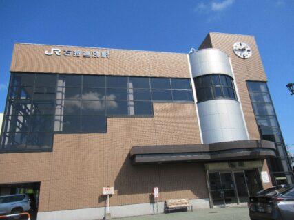 石狩当別駅は、北海道石狩郡当別町錦町にある、JR北海道札沼線の駅。