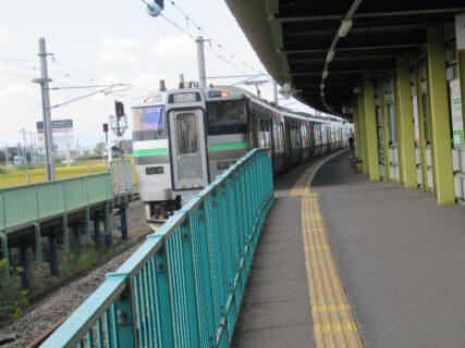 北海道医療大学駅は、北海道石狩郡当別町にある、JR北海道札沼線の駅。