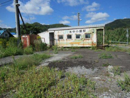 本中小屋駅は、石狩郡当別町にあった、JR北海道札沼線の駅(廃駅)。
