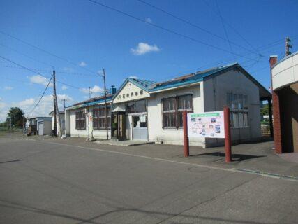 石狩月形駅は、樺戸郡月形町にあった、JR北海道札沼線の駅(廃駅)。