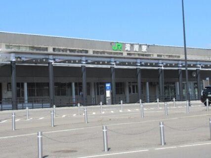 滝川駅は、北海道滝川市にある、JR北海道・JR貨物の駅。