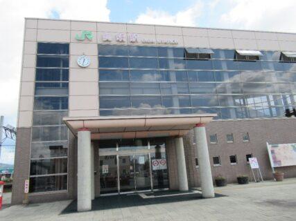 美唄駅は、北海道美唄市東1条南2丁目3番にある、JR北海道函館本線の駅。