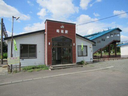 峰延駅は、北海道美唄市峰延町峰樺にある、JR北海道函館本線の駅。