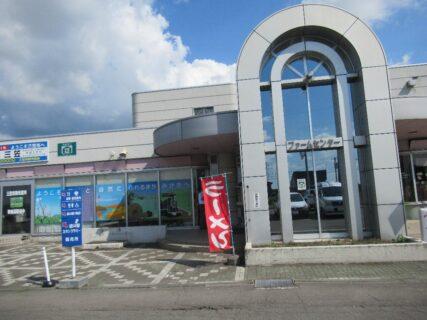 道の駅三笠は、北海道三笠市岡山の国道12号と三笠栗山線との交点にある。