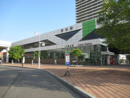 琴似駅は、札幌市西区琴似2条1丁目1にある、JR北海道函館本線の駅。