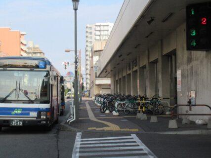 琴似駅は、札幌市西区琴似1条4丁目にある、札幌市営地下鉄の駅。