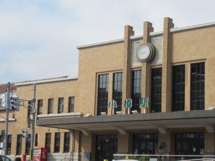 小樽駅は、北海道小樽市稲穂2丁目にある、JR北海道函館本線の駅。