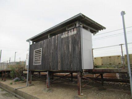 東犀川三四郎駅は、福岡県京都郡みやこ町にある平成筑豊鉄道田川線の駅。