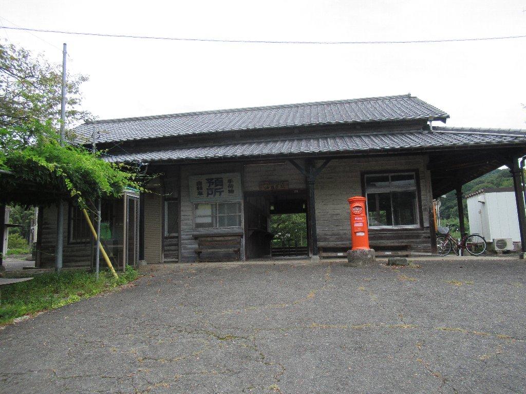 油須原駅は、福岡県田川郡赤村にある平成筑豊鉄道田川線の駅。