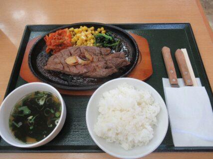 歓遊舎ひこさん内の韓国料理宋家でステーキランチですわ。