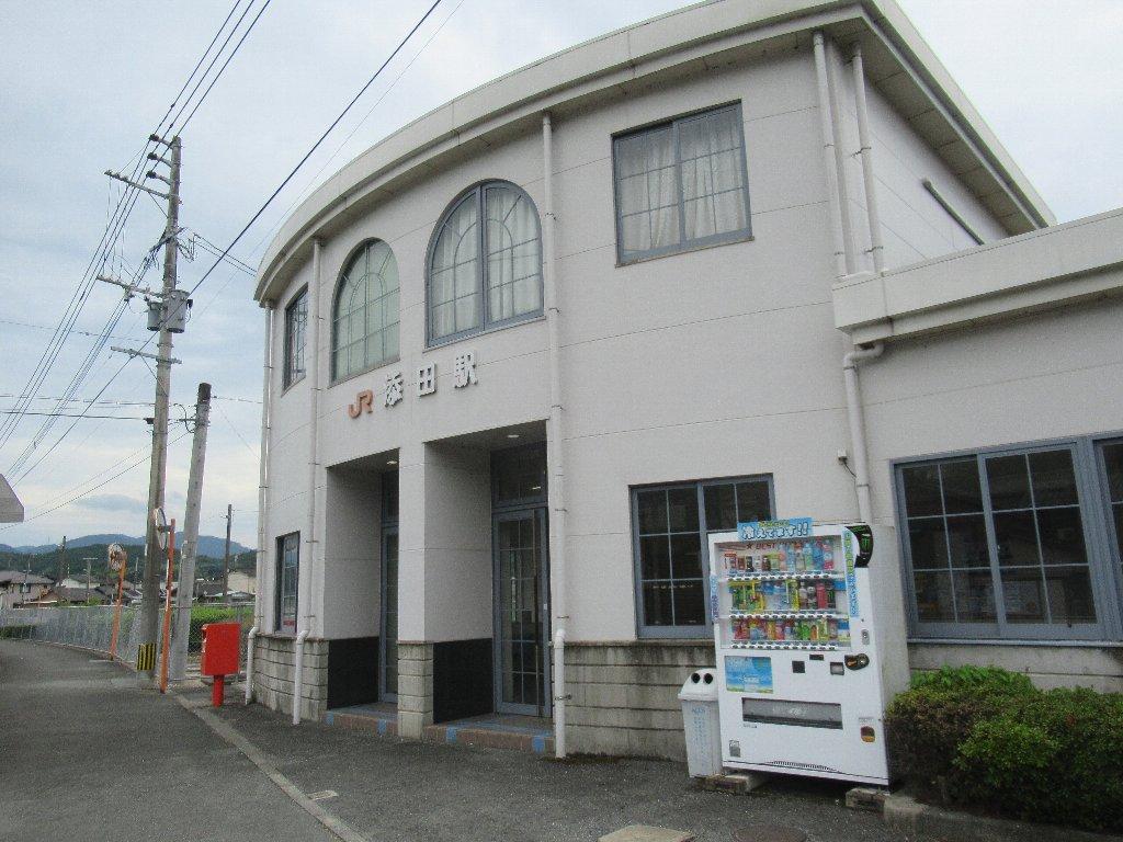 添田駅は、福岡県田川郡添田町大字添田にある、JR九州日田彦山線の駅。