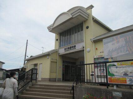 田川後藤寺駅は、福岡県田川市にある、JR九州・平成筑豊鉄道の駅。