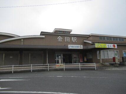 金田駅は、福岡県田川郡福智町金田にある、平成筑豊鉄道の駅。