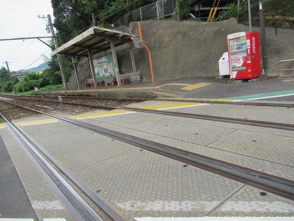 感田駅は、福岡県直方市大字感田にある、筑豊電気鉄道の駅。