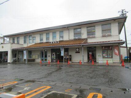 新金谷駅は、静岡県島田市金谷東2丁目にある大井川鐵道の駅。