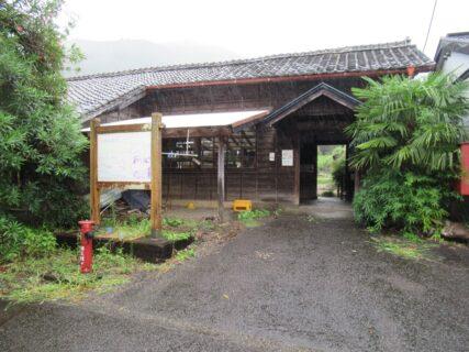 地名駅は、静岡県榛原郡川根本町地名にある、大井川鐵道の駅。